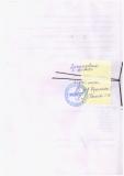 протокол собр.23.04.16-2